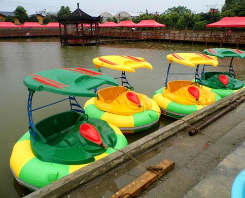 Water gun bumper boat for sale