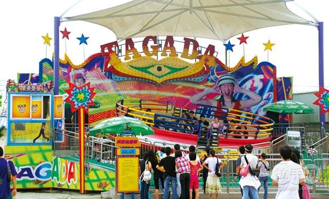 tagada ride for funfair grounds