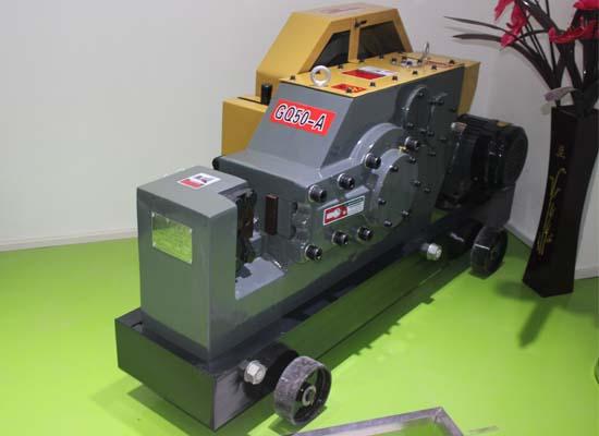 steel bar cutting machines
