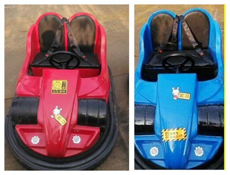 Buy bumper cars on the battery