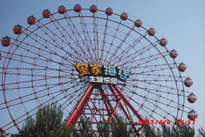 Buy amusement Ferris wheel attraction for the park